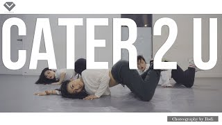 Cater 2 U by Destinys child | Dance Choreography by Rodi | LJ DANCE STUDIO