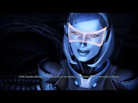 Приоритет: Дредноут Гетов (Mass Effect 3)