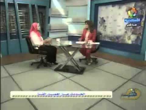 ايمان مكاوي   قناة الاسكندرية