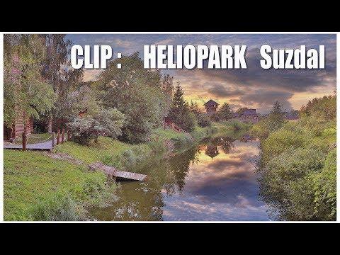 Самый интересный отель Суздаля - CLIP:  The most interesting property of Suzdal