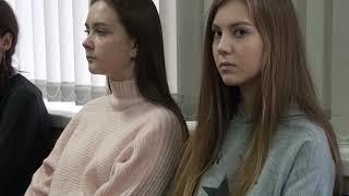 Асоциальное  поведение в молодежной среде круглый стол
