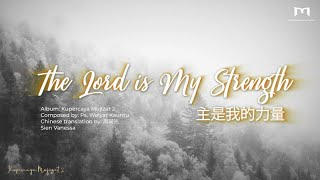 Gambar cover GMS Worship - The Lord Is My Strength (Official Lyric Video)