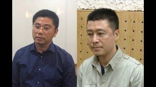 C.an lần đầu công khai hình ảnh Nguyễn Văn Dương & Phan Sao Nam sau khi bị lên dĩa