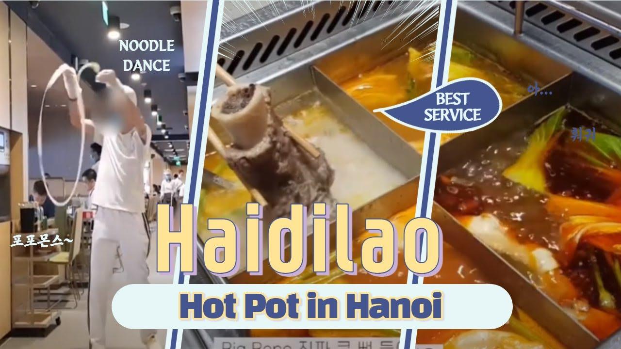 [하노이 맛집] 맛/서비스/위생 모두 잡은 훠궈 맛집 하이디라오