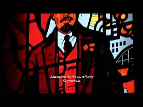 World War One - How the German Agent Lenin Came to Power in 1918