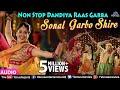 Non stop dandiya raas garba sonal garbo shire kishore manraja superhit dandiya songs 2018 mp3