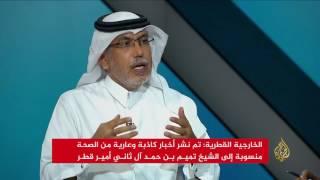 تصريحات الكاتب والإعلامي القطري جابر الحرمي
