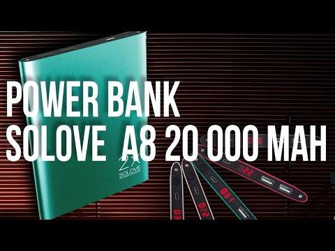 Powerbank из Китая Solove A8 - 20 000mAh   ОБЗОР #28 [Banggood.com]