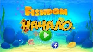 Fishdom Прохождение На Русском►Начало Уровень 1,2,3,4,5 (Mobile Android)