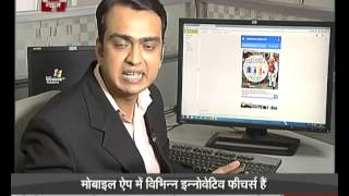 Pm Narendra Modi Connects Via Mobile Appin Hindi