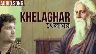 khelaghar-manoj-murali-doorey-kothay-rabindra-sangeet-channel-b-music