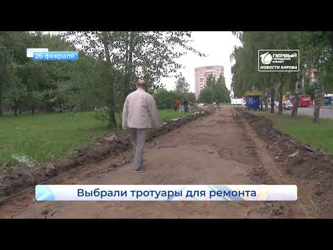 Анне Шишкиной продлили арест  Короткой строкой  Новости Кирова  26 02 2020