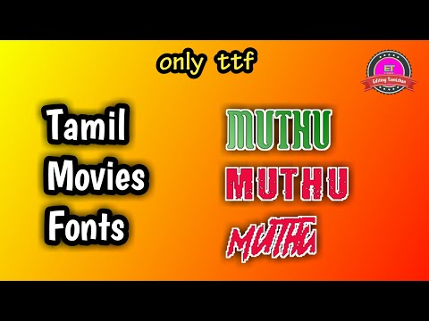 tamil-movie-fonts-collection-|-editing-tamizhan