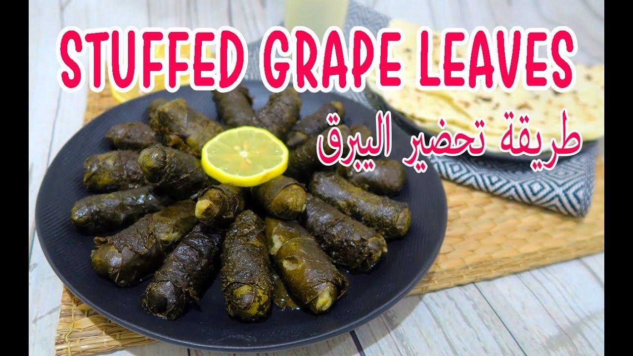 Yabrak يبرق Makanan Arab Yang Di Masak Selama 7 Jam Youtube