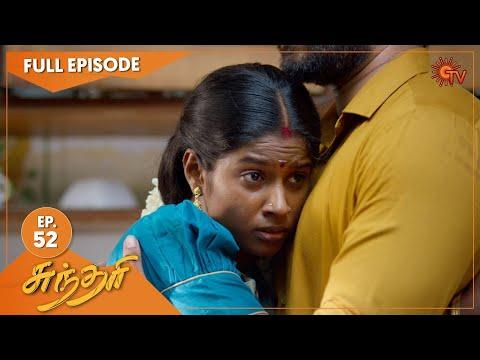 Sundari - Ep 52   23 April 2021   Sun TV Serial   Tamil Serial