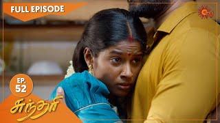 Sundari - Ep 52 | 23 April 2021 | Sun TV Serial | Tamil Serial
