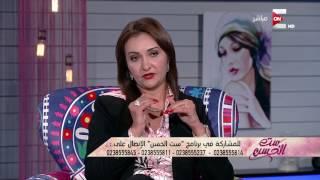 د. منى رضا لـ ست الحسن: الفضول الجنسي عند الأطفال علامية صحية
