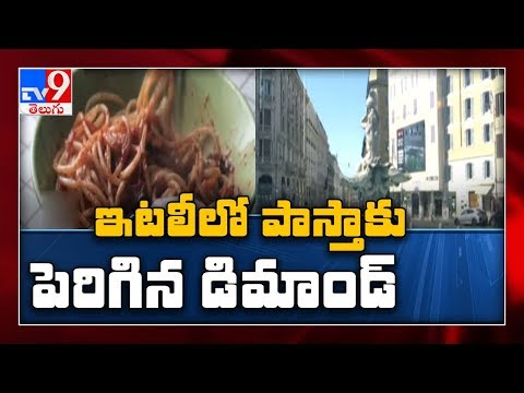 Coronavirus Crisis Sparks Increased Demand For Pasta: Italy - TV9