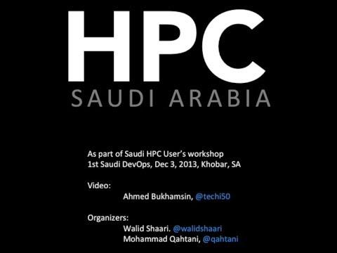 1st Saudi DevOps in Khobar, Saudi Arabia - AnsibleWorks presentation