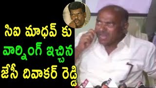 TDP MP JC Diwakar Reddy Strong Counter Warning To Kadhiri CI Madhav Comments | Cinema Politics