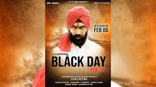Black Day A Short Film | Based On Valentine