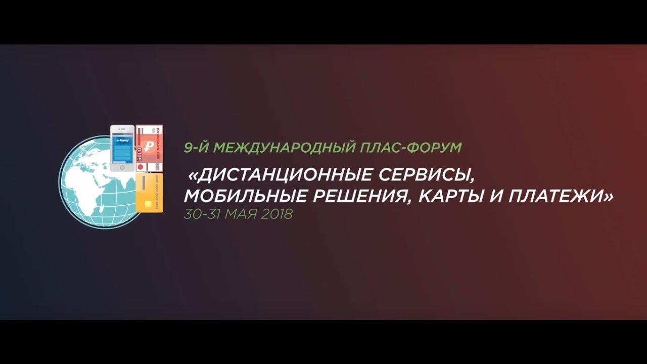 займы онлайн на карту быстро по номеру карточки в казахстане миг кредит одобрение