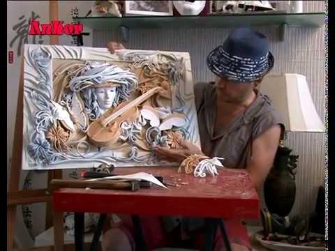 23 июн 2013. Андрей коробейников человек творческий; видеооператор, популярный художник. Живет и работает в москве. Его потрясающие картины из кожи, панно, вызывают неподдельный интерес и восторг. В них заложено столько мастерства, фантазии, терпения и необыкновенной красоты!