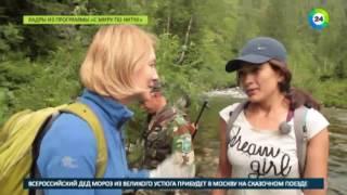 Самая красивая страна  РГО назовет лучшие фотографии России