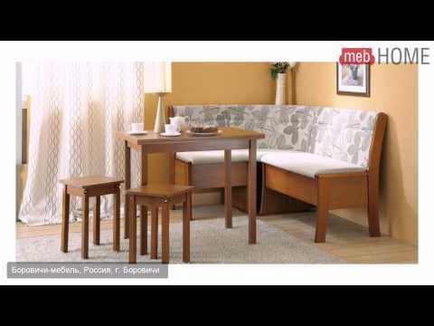 Кухонный уголок Боровичи Этюд 2-1