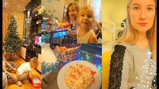 ВЛОГ: 2 дня у мамы,  о новогоднем столе, рецепт салата, Наряжаем Елку