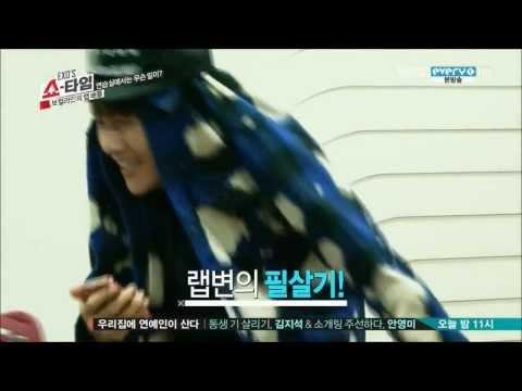 EXO  Baekhyun Rap Battle CUTS HD