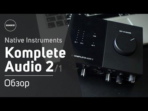 Native Instruments Komplete Audio 2 - Подробный обзор и тест звука. Sound Check