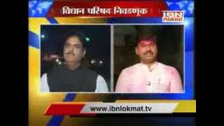 Gopinath Munde VS Dhananjay munde LIVE Debate on IBN Lokmat