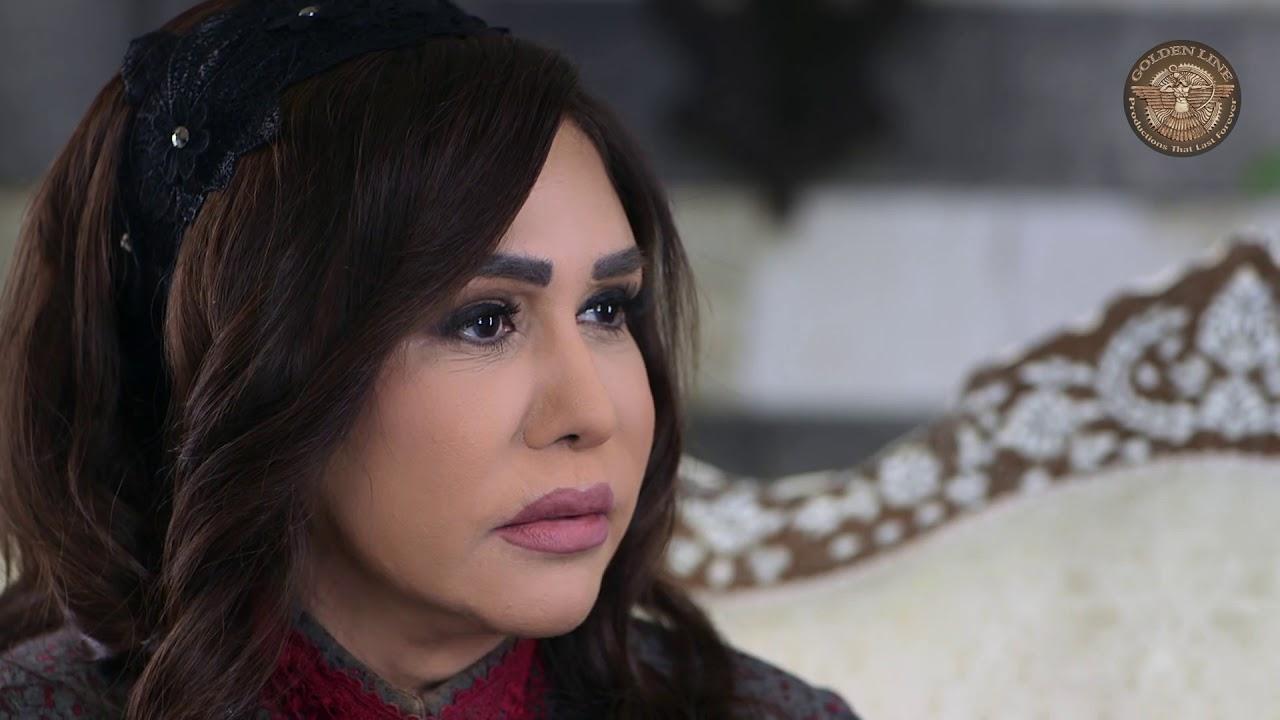 مسلسل سلاسل ذهب  ـ الحلقة 17 السابعة عشر كاملة |  Salasel Dahab  - HD