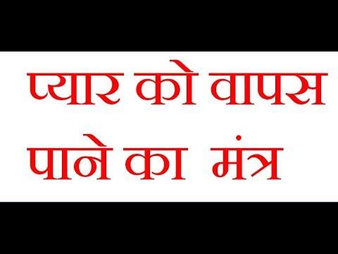 खुशबू से शीघ्र वशीकरण मंत्र | Khusbhu Se Shighr Vashikaran Mantra | Nari Vashikaran In Hindi from YouTube · Duration:  1 minutes 13 seconds