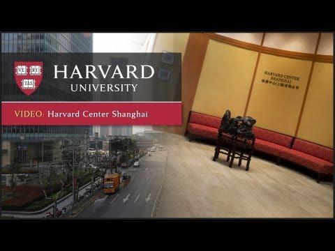 Harvard Center Shanghai