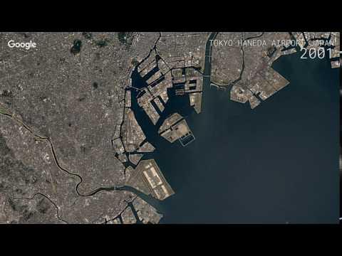 Google Timelapse: Tokyo Haneda Airport, Japan