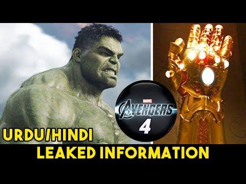 [URDU/HINDI] Avengers 4 Leaked Information Explained