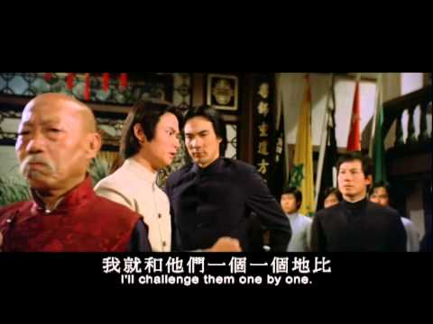 Heroes Of The East  1978 Shaw Brothers ** ** 中華丈夫