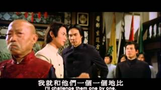 Heroes Of The East  (1978) Shaw Brothers **Official Trailer** 中華丈夫