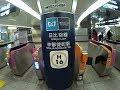 【4K乗換動画】東京メトロ 日比谷線 仲御徒町駅ー都営大江戸線 上野御徒町駅 乗換