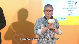 Publication Date: 2017-12-06 | Video Title: 孔教學院 - 高百鳴醫生