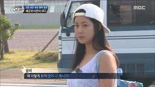 [Real men] 진짜 사나이 - First meeting with instructor 20160821