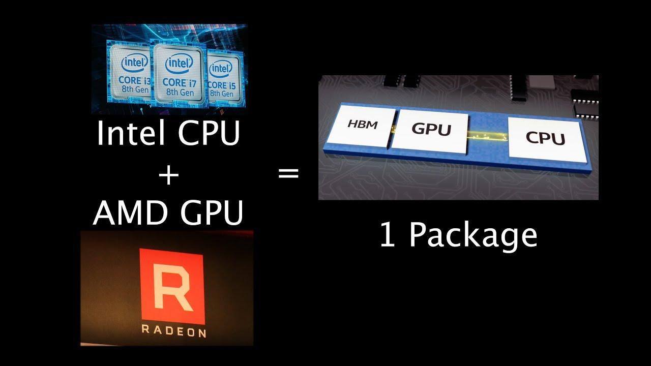 IntelのCPUとAMDのGPUが1つのパッケージに
