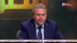 شاهد.. عكاشة: والمصحف في واحد كان بيبيع بوابير جاز عمل قناة