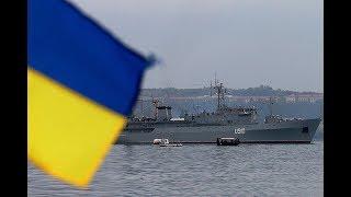 ⚔ Война с Украиной ? ⚠ Конфликт в Керченском проливе.