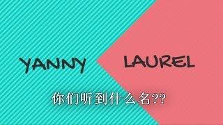 你们听到Yanny还是Laurel ? REVIEW影片