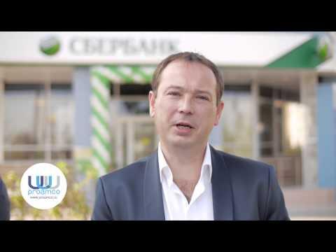 «Проамко создала доступную среду в отделении Сбербанка России в г.Домодедово»