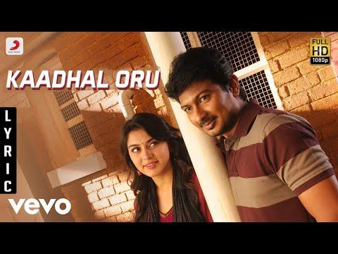 Oru Kal Oru Kannadi - Kaadhal Oru Tamil Lyric | Harris Jayaraj | Udhayanidhi Stalin