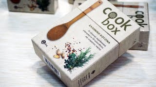 Cook Box - All Greek Recipes in one box!